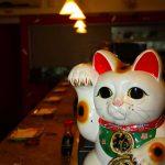 Nobu Sushi Bar & Asian Cousine 3