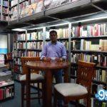 Librería Alejandría III