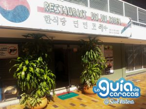 Restaurant Din Din Korea