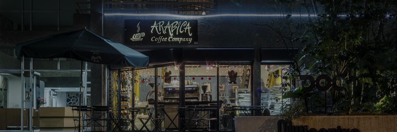 Café Arábica: De la Hacienda a tu taza