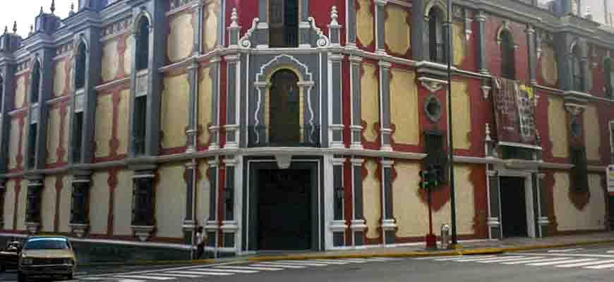 Monumentos Clásicos de Caracas: Correo de Carmelitas
